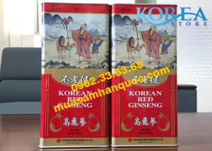 Hồng Sâm Khô Hàn Quốc DaeDong Hộp 300g - Loại 40 - 50 Củ