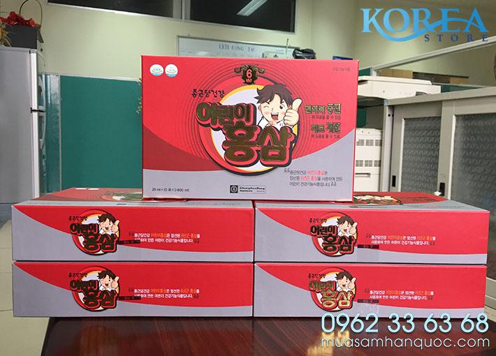 Hong Sam Tre Em Han Quoc Chongkundang